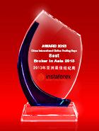 Pameran Trading Online Internasional China (CIOT EXPO) 2013 - The Best broker in Asia